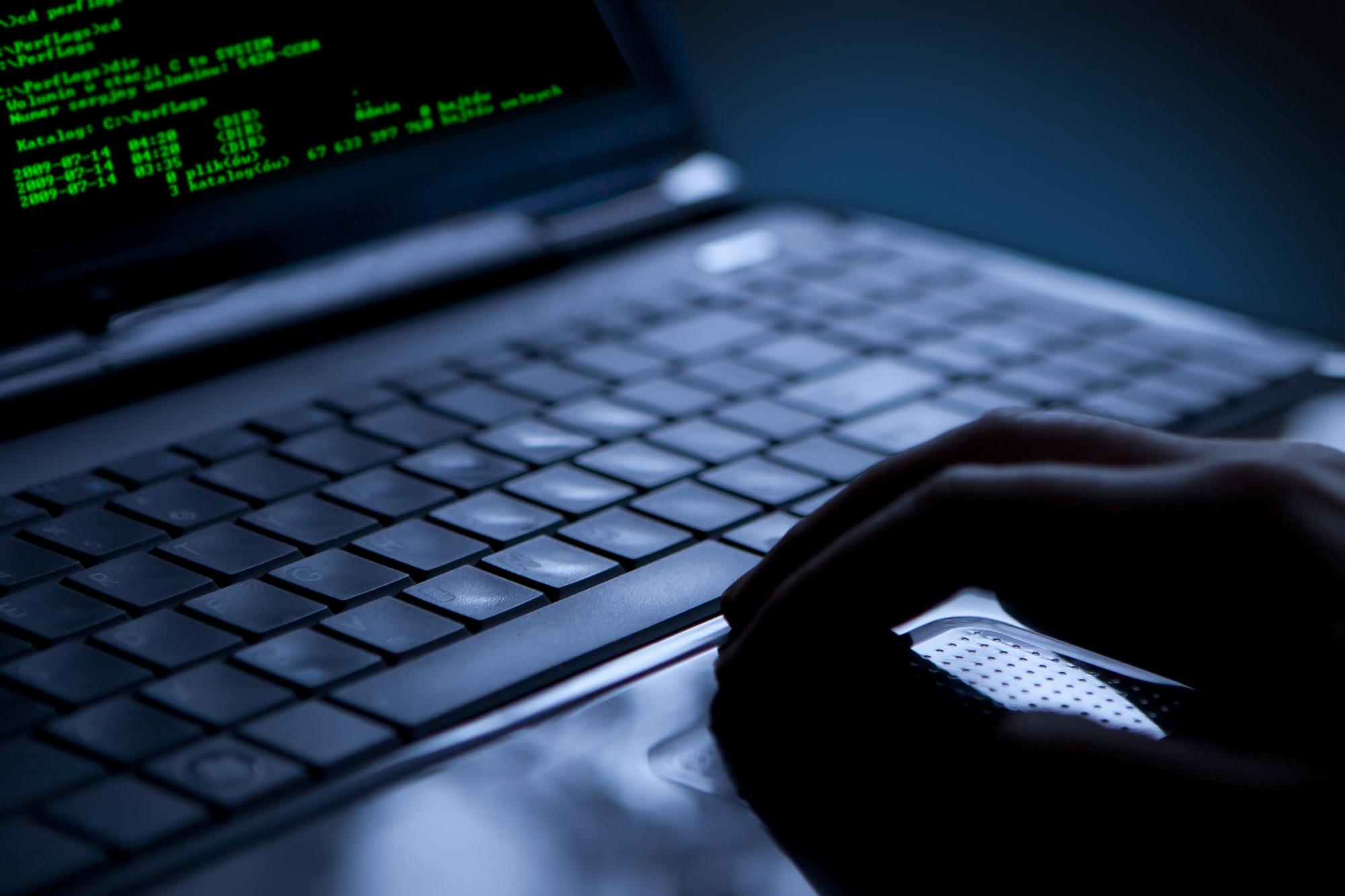 ФБР неизучало взломанные серверы Демократической партии США