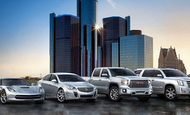 GM вследующем году реализовал в КНР 3,87 млн авто