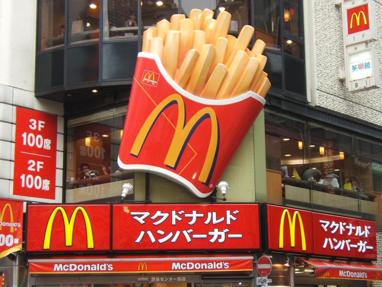 McDonald's планирует реализовать 33%-ную долю всвоем японском подразделении