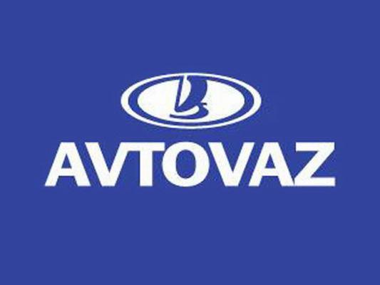 Волжский автомобильный завод стал лидером попродажам авто в Российской Федерации вследующем году
