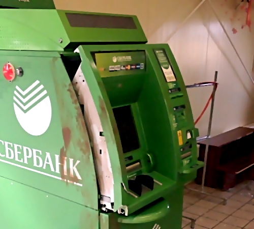 ВЩелково неизвестные устроили взрыв вотделении Сбербанка