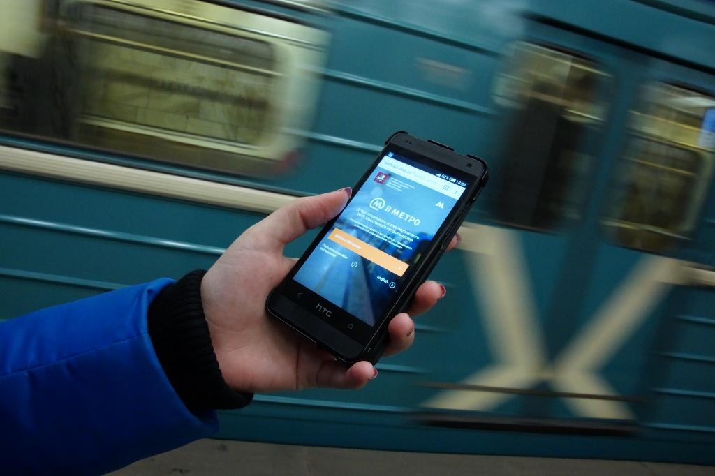 Собственное мобильное приложение для iPhone появилось устоличной подземки