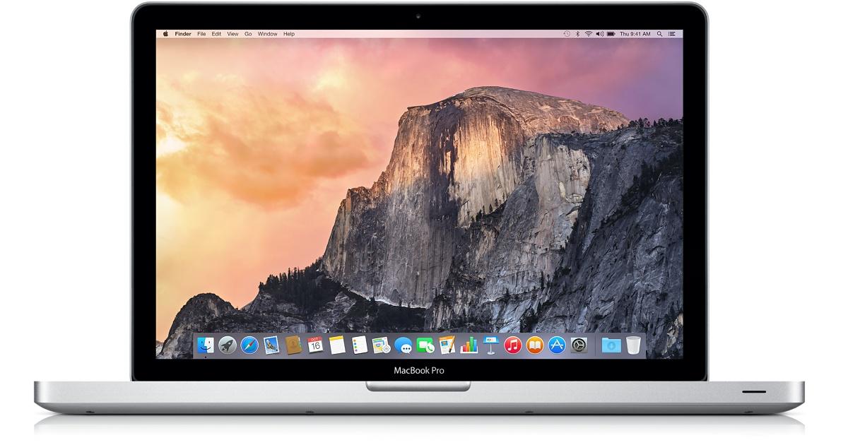 MacBook Pro станет еще производительнее в этом году