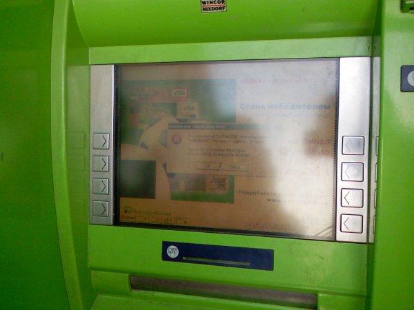 «Умные банкоматы» положили конец эпохи пластиковых карт в РФ