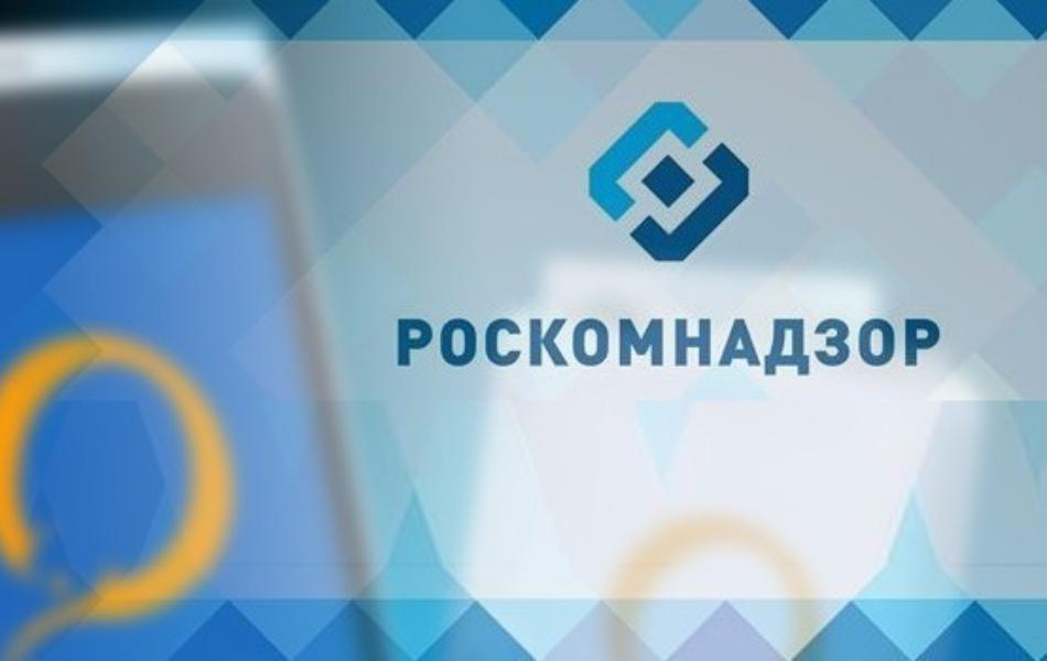 Роскомнадзор заблокировал интернет-портал Hidе.mе