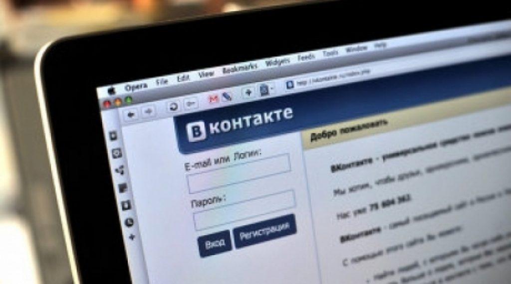 Распродажа стикеров «ВКонтакте» завершится 31января