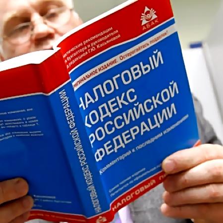 Руководство «Тольяттинской Птицефабрики» подозревается всовершении налоговых правонарушений