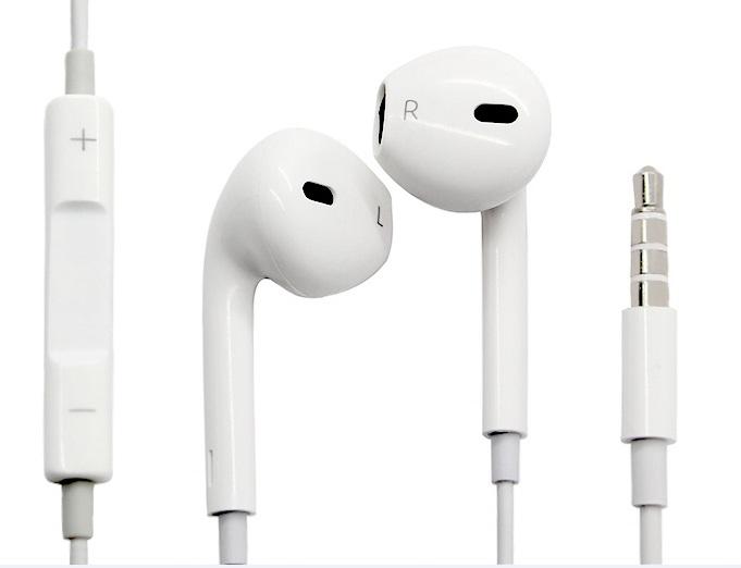В Apple подали патент на производство наушников-колонок
