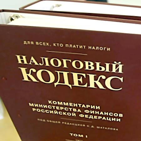 Предприниматель изРостова уклонился отуплаты 18,5 млн руб. налогов