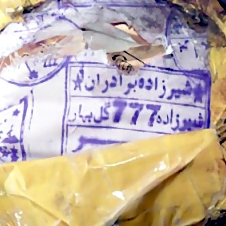 ВТатарстане ФСБ изъяла афганский героин на200 млн. руб.