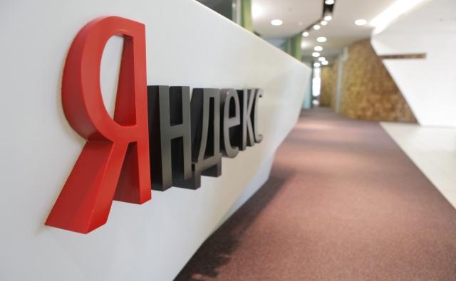 Яндекс планирует сделать свою систему автономного управления