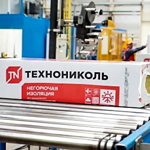«ТехноНИКОЛЬ» вложит вТОР «Хабаровск» еще один млрд руб.