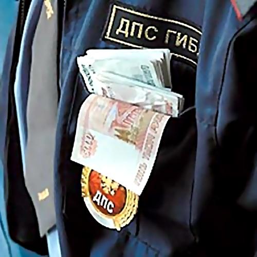 2-х служащих петербургского ГИБДД подозревают вполучении взятки