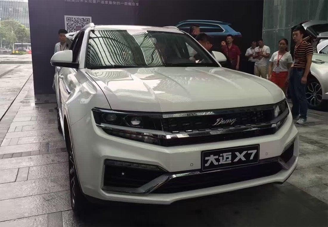 Объявлены цены накросс-купе Zotye X7 2017 модельного года