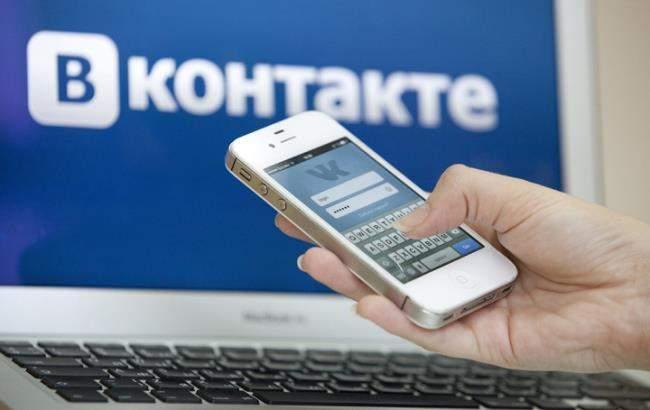 «Вконтакте» выпустилаVK Live для андроид