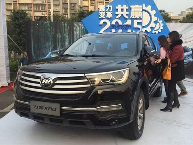 Lifan показал конкурента Toyota Highlander и Infiniti QX70
