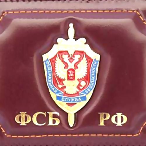 Оперативники свердловской ФСБ задержали «гастарбайтера-чекиста»