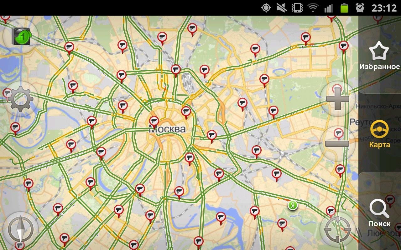 Яндекс. Карты могут искать адреса без интернета