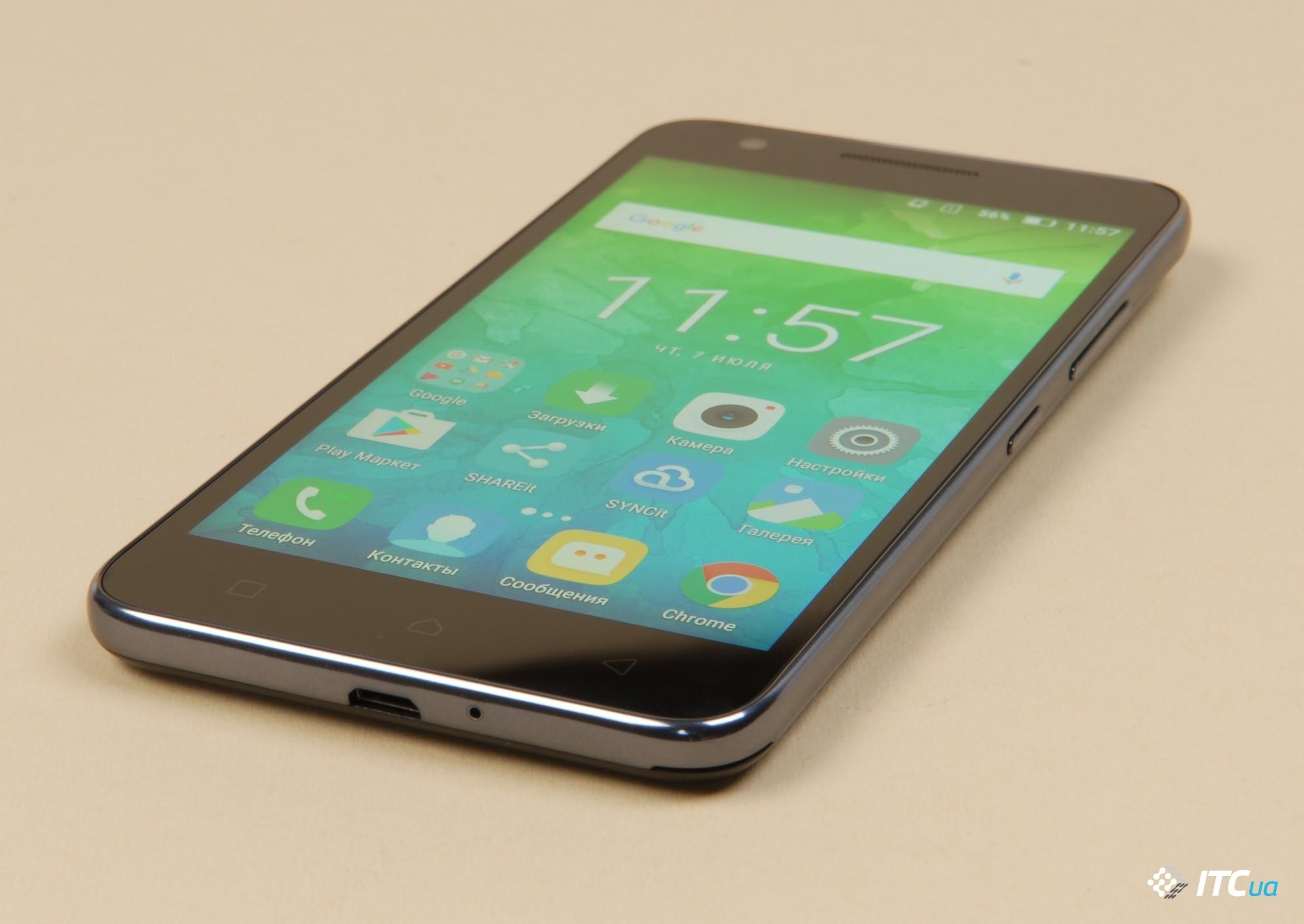 Мобильное подразделение Lenovo закроют вВосточной Европе
