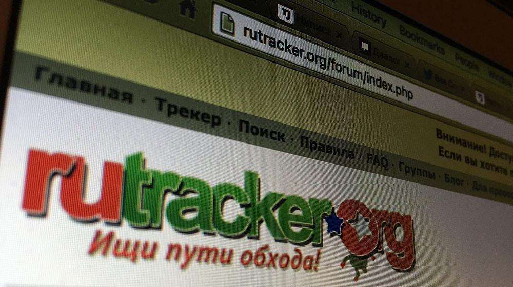 RuTracker вернулся: навечно заблокированный торрент-трекер заработал в РФ