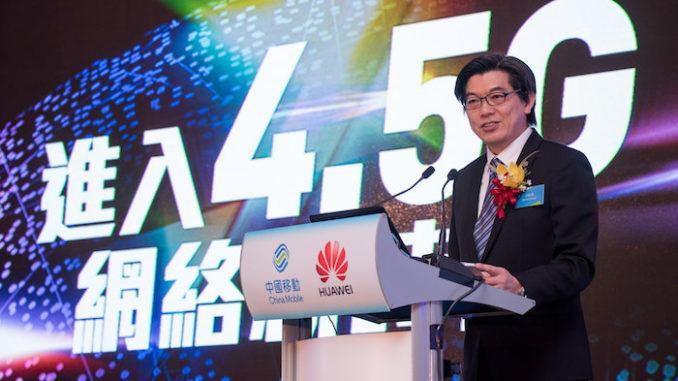 КНР планирует внедрить технологии 5G в будущем году