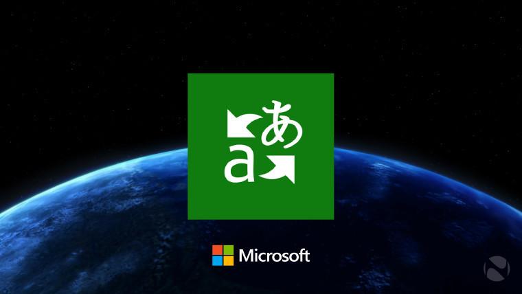 Microsoft Translator сейчас поддерживает оффлайн-перевод при помощи ИИ