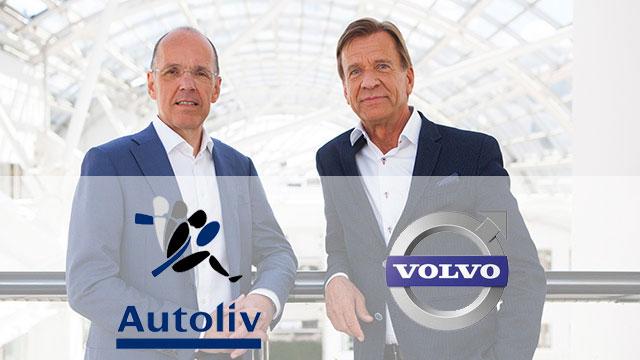Autoliv и Вольво Cars объединяются для создания инновационного беспилотного автомобиля