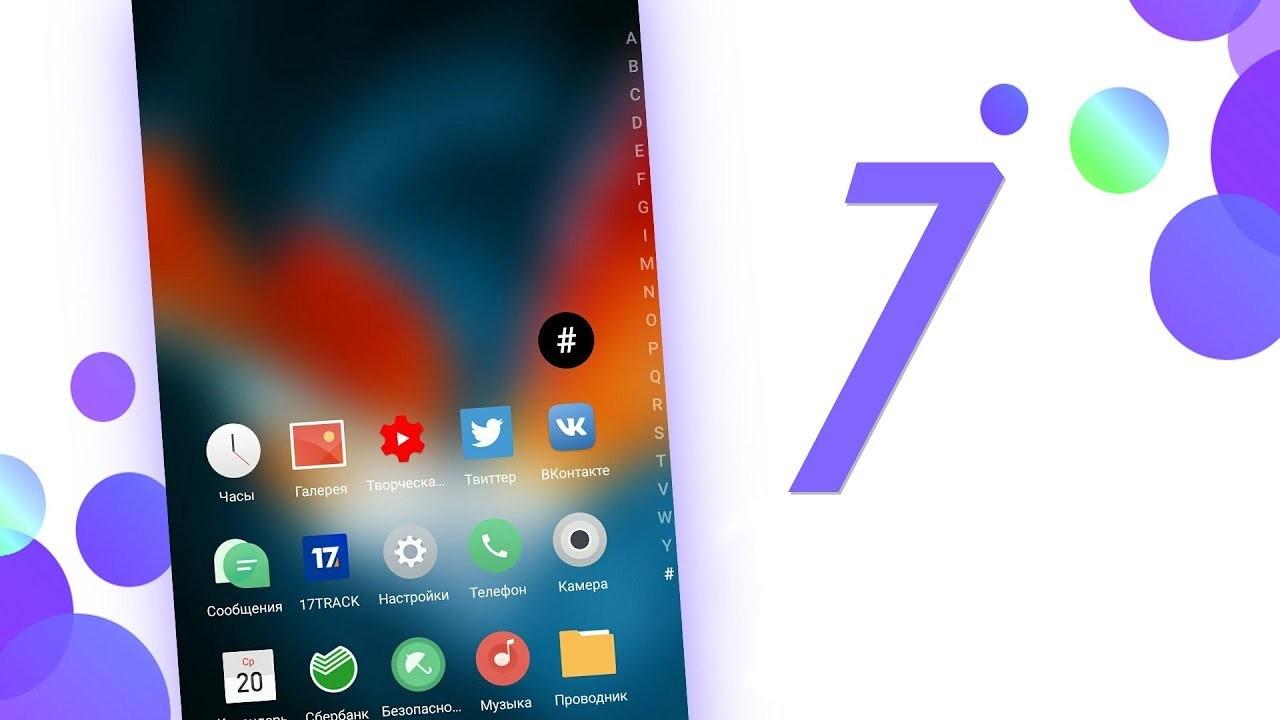 Компания Meizu готовит доступный смартфон на андроид Goза3 000 руб.