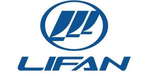 Лифан начал онлайн-продажи собственных авто в Российской Федерации