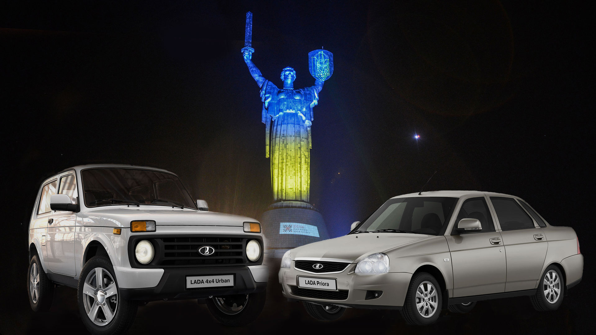 На Украине растет процент продаж российских автомобилей