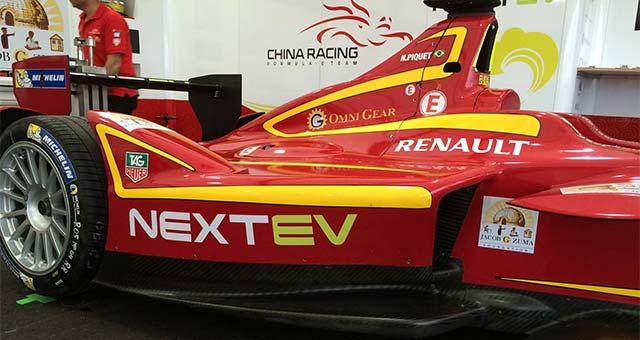 Китайская компания EV готовит соперника Mc Laren P1 и LaFerrari
