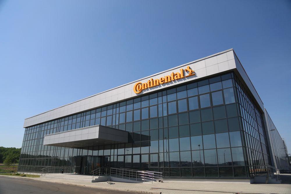 Калужский завод Continental с начала работы произвел 4 млн шин
