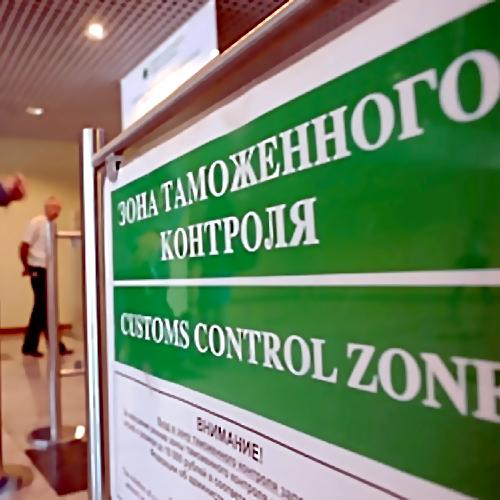 ВДомодедово упассажира изъяли кокаиновые конфеты ипапиросы