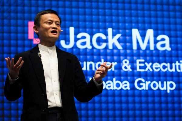 Утопия Ма или футуристические прогнозы от китайского миллиардера