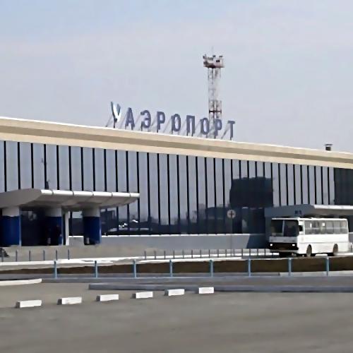 Ваэропорту Челябинска построят новый терминал