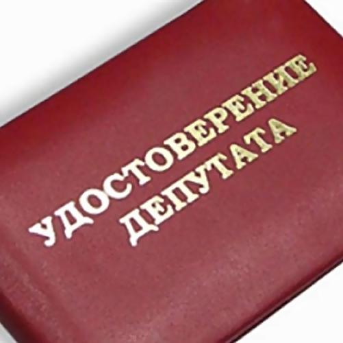 Депутата сельского поселения Татарстана сократили занепредставление сведений одоходах