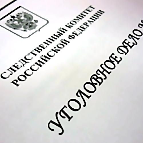 Замлавы Абдулинского городского округа подозревают вхищении 1 млн руб.