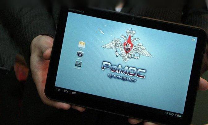 В РФ спроектирован защищенный отвирусов планшет