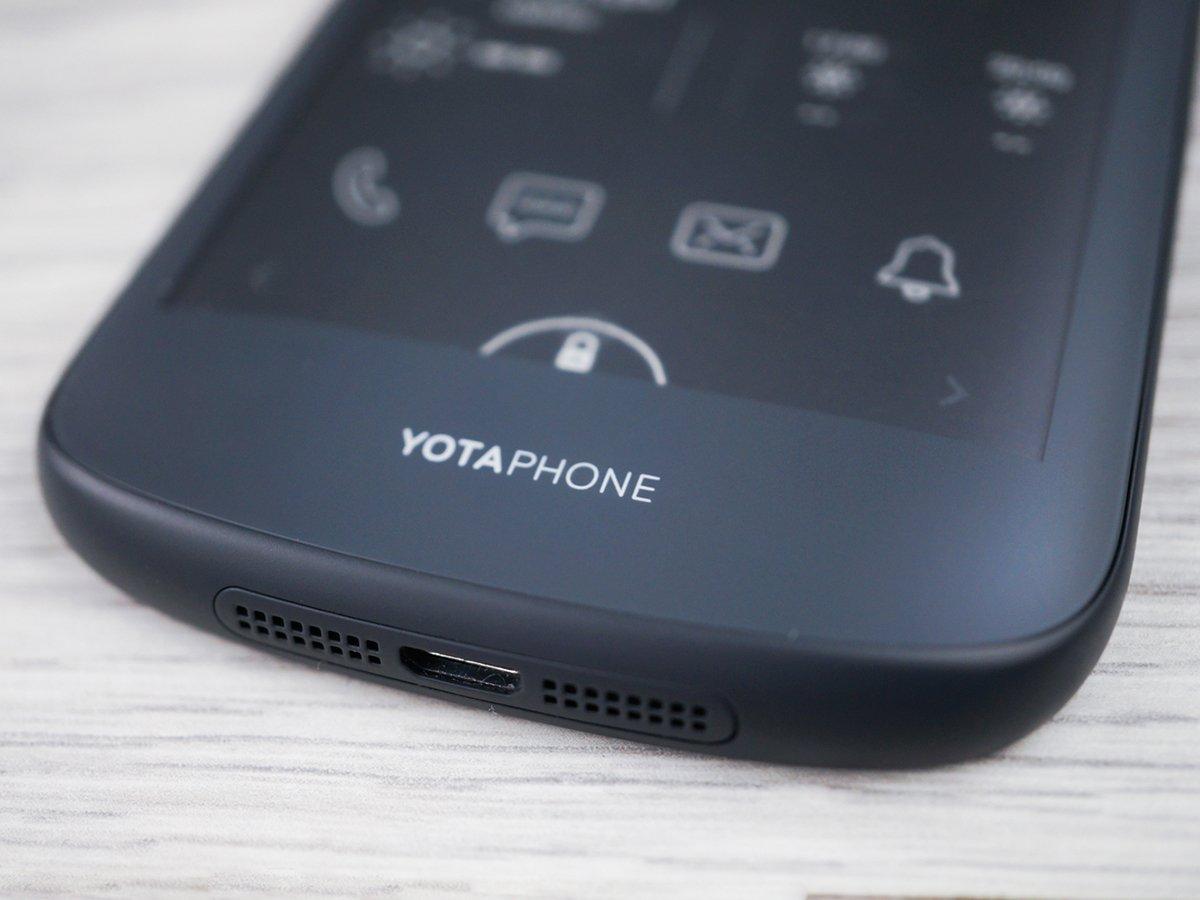 Рассекречены технические данные YotaPhone 3