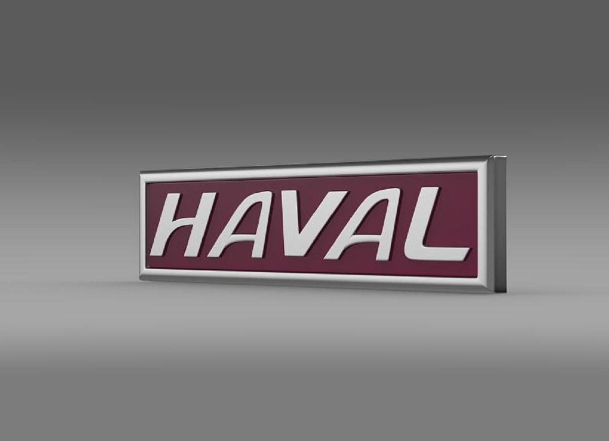 В русском офисе Haval сменился гендиректор
