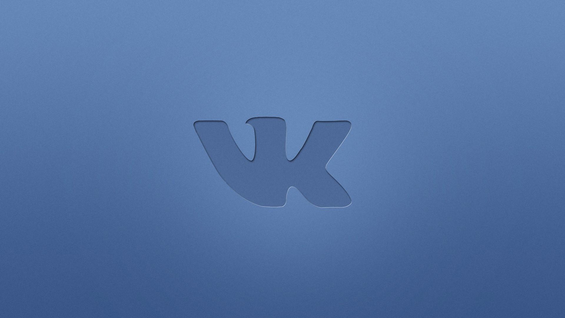 Vkontakte запустил собственный мессенджер для компьютеров