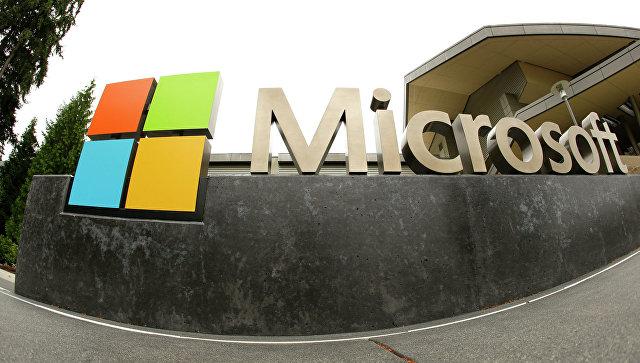 ФАС перенесла рассмотрение дела вотношении компании Microsoft на15августа