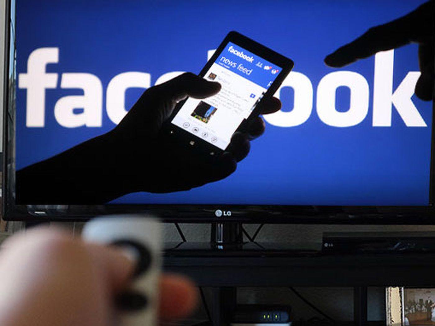 Всоцсети фейсбук появился новый вирус