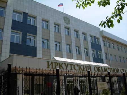 К21 году колонии приговорен убийца отца идочери вИркутске