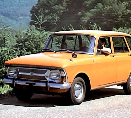 Гражданин Ярославской области похитил уродственника машину стоимостью 25 тыс. руб.