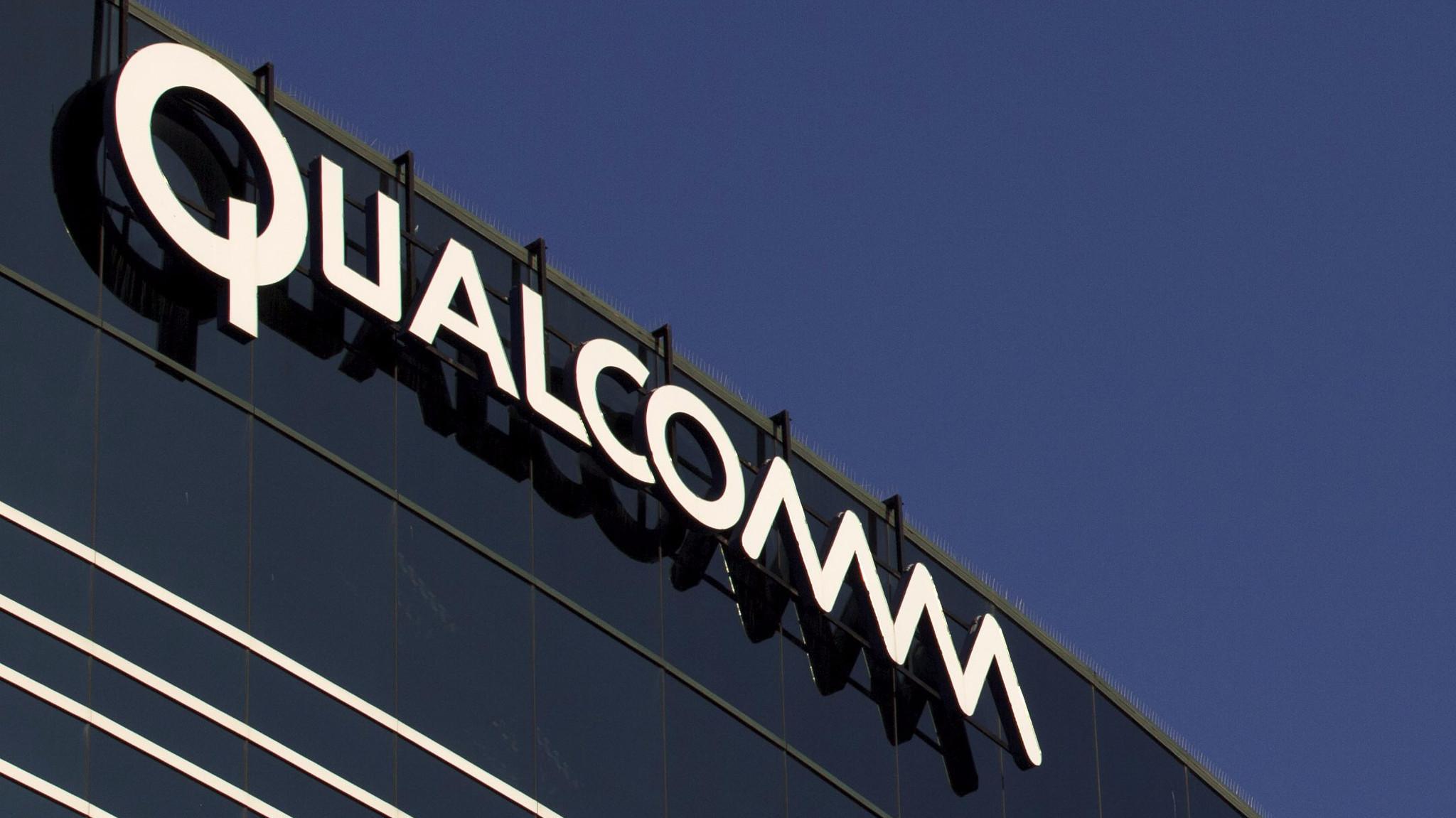 Qualcomm сделала процессор для камер телефонов