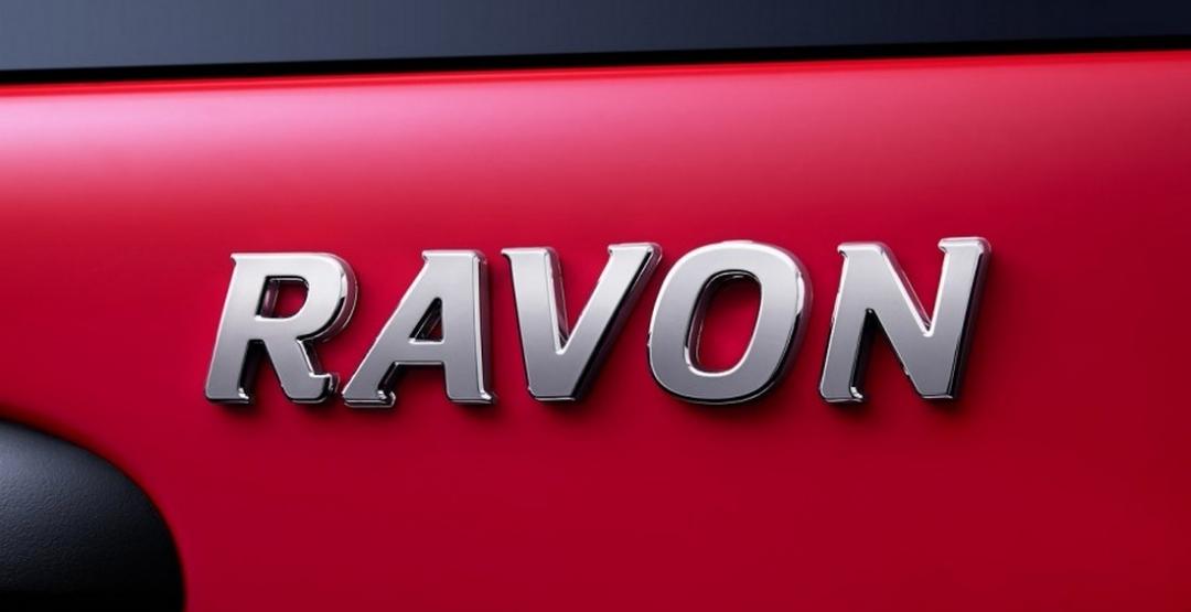 На автомобильном салоне  в российской столице  Ravon представит все свои машины линейки R