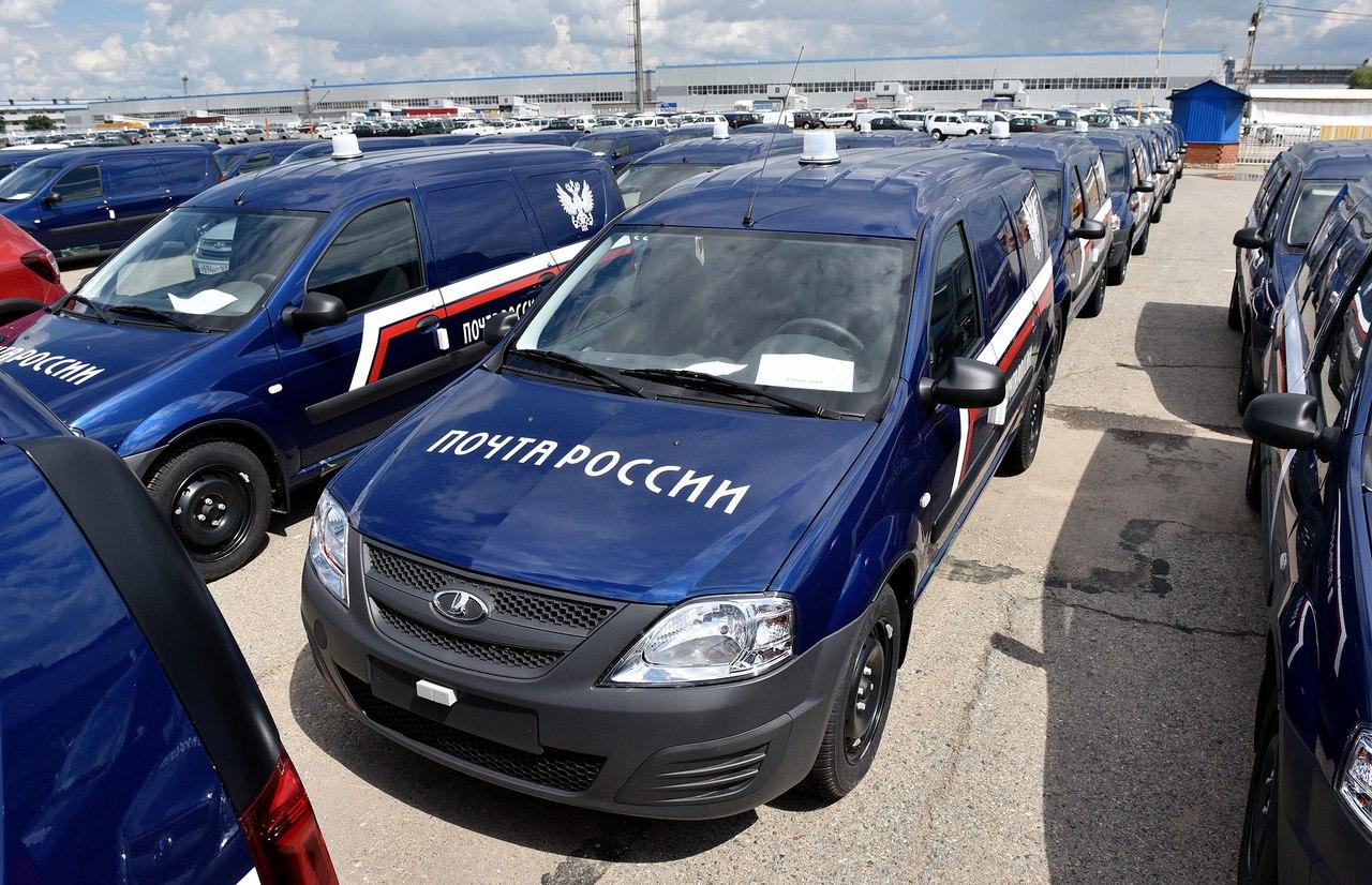 «АвтоВАЗ» установил «Почте России» 400 машин Лада Largus