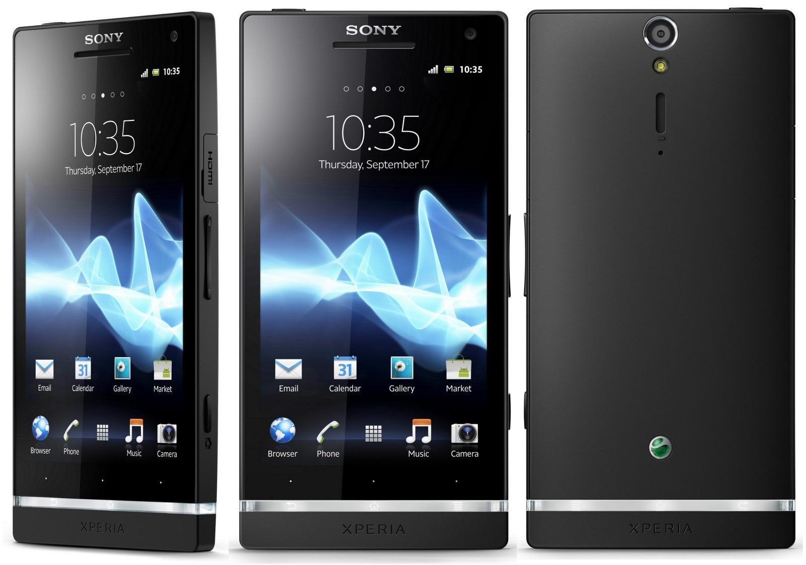Обнародованы технические характеристики Sony Xperia XZ и Xperia X Compact