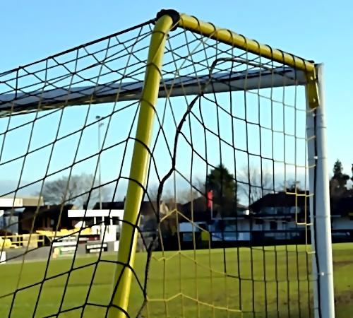 ВЕкатеринбурге надошкольника упали футбольные ворота